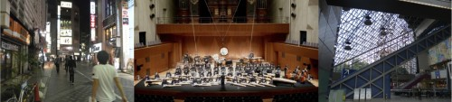 Ikebukuro, Concert Hall, Tokyo Metropolitan Art Space