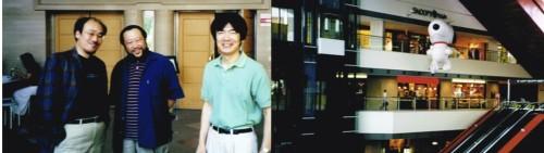 Composer colleagues; shops in Yokohama