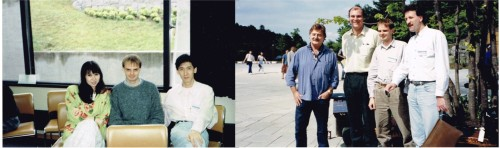 Firm friends: Valerie Ross (Malaysia), Bruce Crossman (New Zealand) and Victor Chan (Hong Kong); Australasians attempting to look serious, Art Park, Sapporo: Peter Sculthorpe, Ian Shanahan, Bruce Crossman and Brenton Broadstock