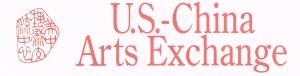 US China Arts Exchange logo
